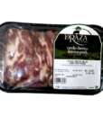 Frozen Iberico Sliced Pork Collar - 240g