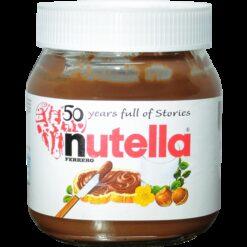 NUTELLA hazelnut chocolate spread - 350g